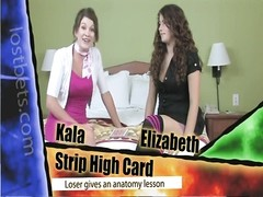 unwrap  high Card with Kala and Elizabeth (HD) Thumb